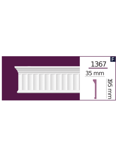 Молдинг для стен  Home Décor 1367 (2.44м)  , лепной декор из полиуретана