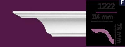 Карниз стельовий гладкий 1222 (2.44м) Home Decor ліпний декор з поліуретану