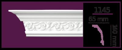 Карниз потолочный с орнаментом 1145 (2.44м) Home Decor, лепной декор из полиуретана