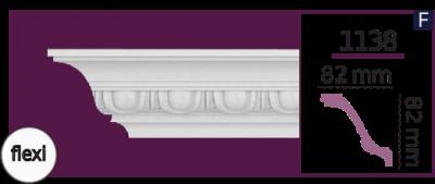 Карниз потолочный с орнаментом 1138 (2.00м) Home Decor, лепной декор из полиуретана