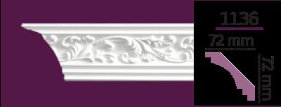 Карниз потолочный с орнаментом 1136 (2.40м) Home Decor, лепной декор из полиуретана
