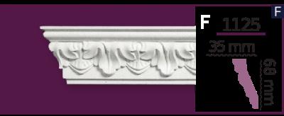 Карниз потолочный с орнаментом 1125 (2.44м) Home Decor, лепной декор из полиуретана