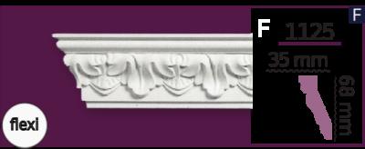 Карниз потолочный с орнаментом 1124 (2.44м) Home Decor, лепной декор из полиуретана