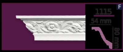 Карниз потолочный с орнаментом 1115 (2.44м) Home Decor, лепной декор из полиуретана