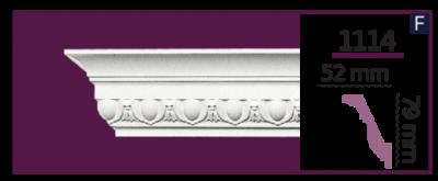 Карниз потолочный с орнаментом 1114 (2.44м) Home Decor, лепной декор из полиуретана