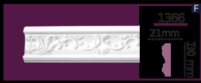 Молдинг для стен  Home Décor 1366 (2.44м)  , лепной декор из полиуретана